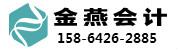 青島公司注冊商標注銷代辦