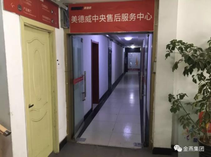 金燕財稅新地址導航